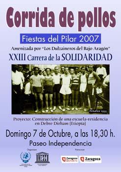 XXIII Carrera de la Solidaridad, Zaragoza Pilar-2007
